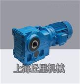 桂平厂家K107/KA107斜齿轮减速机-上海丘里