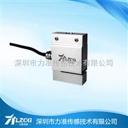 广州小型拉力称重传感器,好品牌-力准传感!