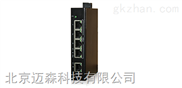 MS14AE-G系列-北京迈森厂家非网管型工业级poe交换机