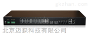 MS26AC-2G系列千兆工业以太网交换机