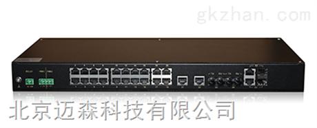 MS26MC-2G系列快速以太网交换机