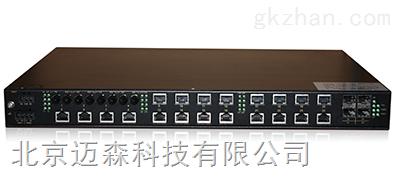 MS6024MC系列三层工业以太网交换机