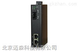 工业级光电转换器MSMC3系列