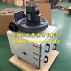 YX-2200A防爆粉尘集尘器/柜式粉尘集尘机/移动式磨床吸尘器