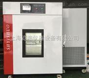 上海紫外耐气候试验箱