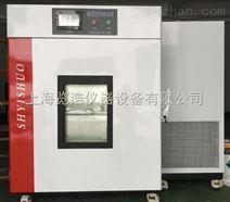 上海高低温冷热冲击试验箱