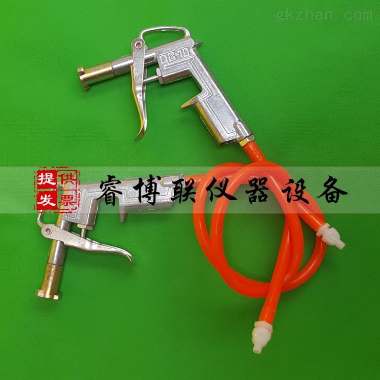 塑料试模脱模枪打气筒