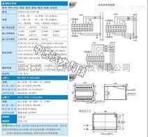 西化仪ZXJ供电量变送器 型号:NZ66/N3-WD-3-555A库号:M205992