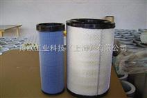 优势销售欧洲原装进口ILT过滤器03FIL131201-1