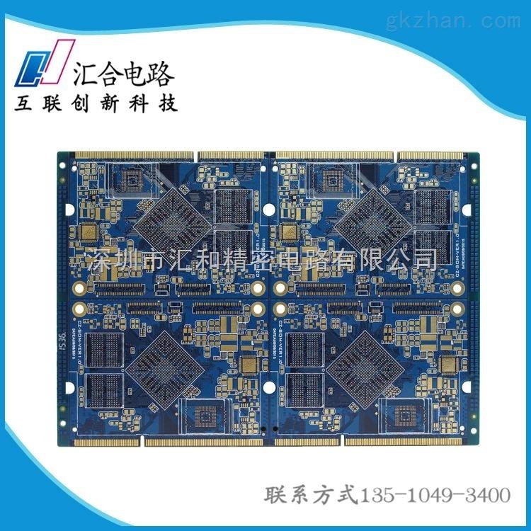 深圳电路板加工厂家 汇合电路品质有保证