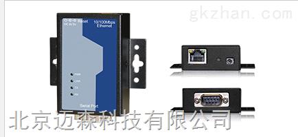 迈森串口服务器MS1001系列