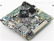 研华MINI-ITX工业母板AIMB-213 6个com口 双网卡主板