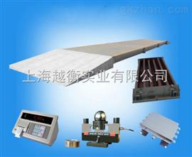 广西100吨移动式电子汽车衡 100吨电子地磅厂家