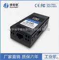 蓄电池电压监测模块