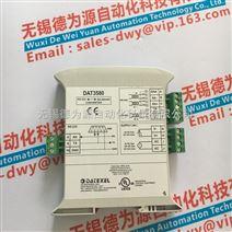 台湾滑环A1MT德为源现货