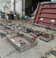SCS3吨超重报警钢瓶秤,3吨工业高度钢瓶电子秤