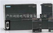 西门子S7-200 SMART,CPU SR30