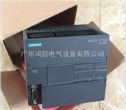 西门子S7-200 SMART,EM DI08