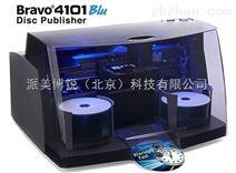派美雅4101视频监控数据蓝光光盘刻录打印机