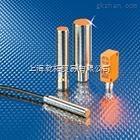 优势IFM磁性传感器,爱福门带GMR元件的传感器