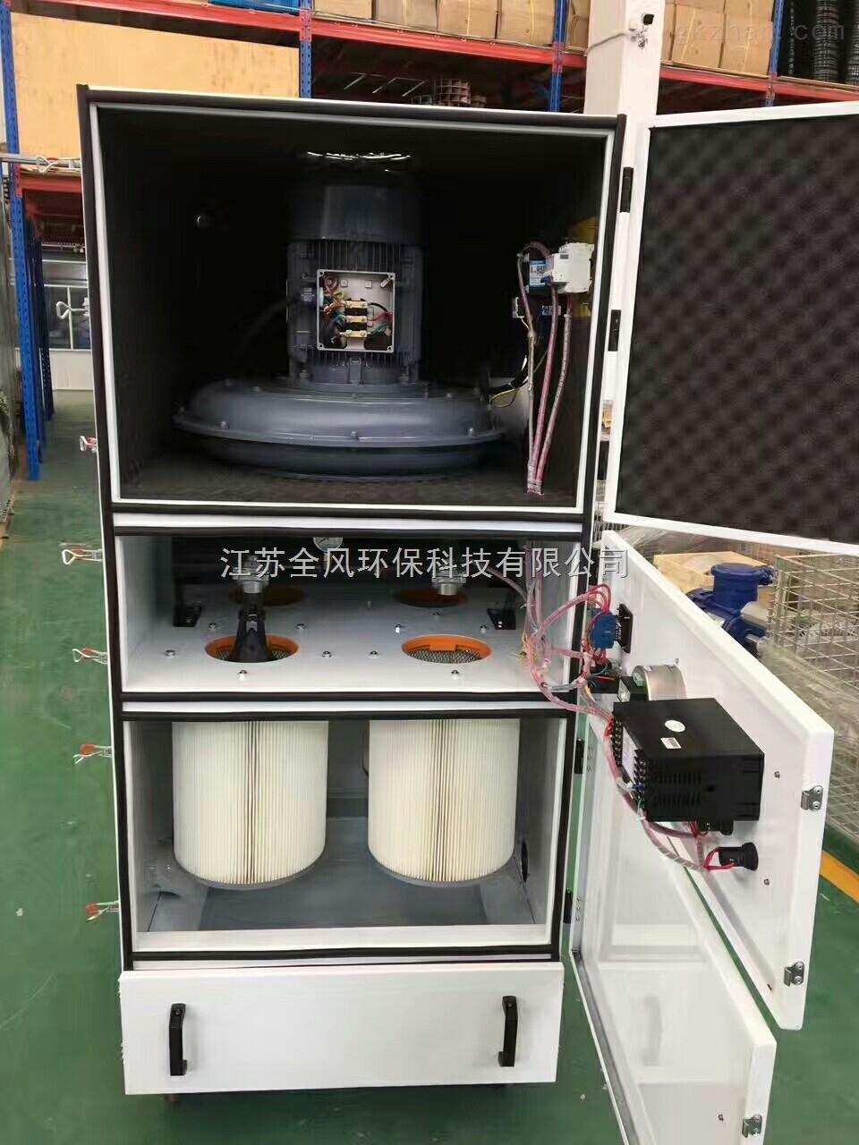陶瓷打磨收集专用集尘器