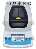供应WE-5M粮食水份测定仪