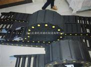 订做加长版耐磨损优质尼龙穿线塑料拖链