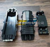 卧式12芯光缆接头盒:生产厂家