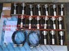 motcom传感器