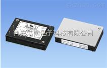CDS系列DC-DC单路输出模块 CDS4004802 CDS4004803 CDS4004805