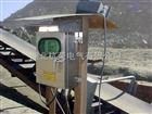 GCH-V可編程打滑檢測裝置,速度監控儀