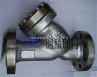 Y型Y型过滤器 32MPA不锈钢高压过滤器