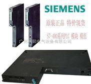 西门子CPU416-2DP 8MB可编程控制器