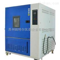 苏州市K-WG4010高低温试验箱厂家现货