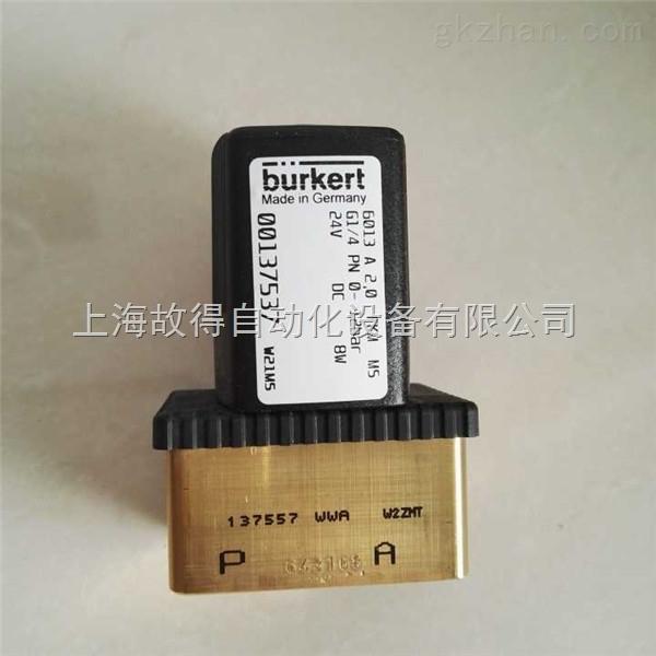 burkert 6013 137537