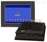 8寸工业平板电脑KCS-T6080R/J1900
