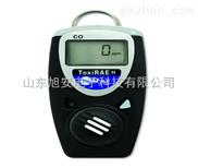 PGM-1120-美国华瑞便携式H2S硫化氢气体检测仪PGM-1120