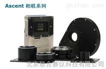 美国科研级相机usb2.0接口