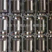 聚碳酸酯机箱规格