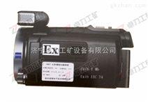 KBA8.4L防爆数码摄像机亏本