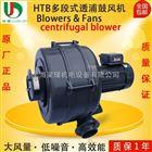 厂家直销HTB75-104多段式鼓风机(现货)价格