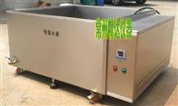 订制耐酸碱防腐大型恒温水箱