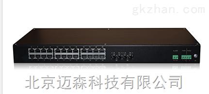 机架式非网管型工业以太网交换机MS26AC-2G系列