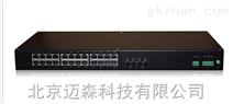 机架式非网管型工业以太网交换机