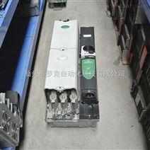SPMD1403 132/160KW 艾默生CT变频器|供应 SPMD1403 132/160KW