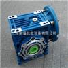 NMRV050-50B5NMRV050,三凱蝸輪蝸桿減速機