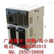三菱PLC模块工控产品现货批发销售广州圆丰高小姐
