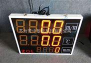 LED温湿度显示仪 显示器 温湿度计