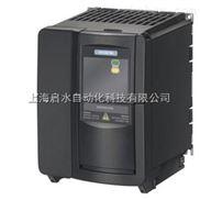 西门子MM420-300/2低压变频器山东代理/供应