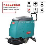 KL530-KL-530充电式洗地机工厂手推式拖地机地面清洗机全自动洗地吸干机